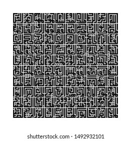 Arabic Calligraphy Set of The 99 Names of ALLAH. In a Square Kufic Script Style with.