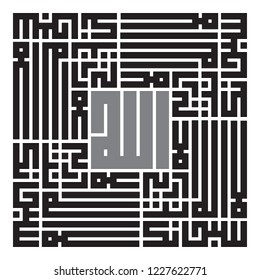 """Arabic Calligraphy of SOBHAN ALLAH in Islamic Square Kufic Style, Translated as: """"Exalted is Allah and Praise to Allah""""."""