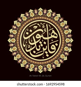 Arabic Calligraphy  for Surah At-Takwir 81, 26 from Holy Quran. Say: So where are you heading?. Vector illustration.