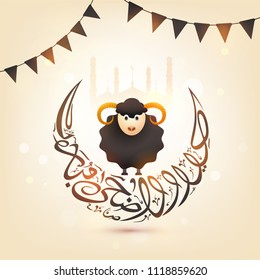 Arabic calligraphy text Eid-Al-Adha in crescent moon shape with sheep, bunting flags, silhouette of mosque on glowing background. Islamic festival of sacrifice concept.