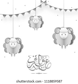 Arabic calligraphy text Eid-Al-Adha, Islamic festival of sacrifice concept with hanging paper sheeps and bunting flags, Black and white colors effect.