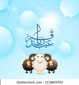 Arabic calligraphy text Eid-Al-Adha, Islamic festival of sacrifice concept with sheeps on blue bokeh background.