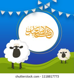 Arabic calligraphy text Eid-Ul-Adha, Islamic festival of sacrifice celebration greeting card design with sheeps and bunting flags on nature background.