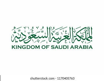 Arabic Calligraphy text. Translation: Kingdom of Saudi Arabia. Vector Illustration. Eps 10.
