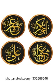 Arabic calligraphy ; Translation : The Caliphate names -which is the first four caliphs in Islam's history that rule after the death of Muhammad (Peace be upon him)