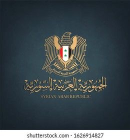 Arabic calligraphy translation  (Syrian Arab Republic) text or font in thuluth style for Names of Arab Countries with Syrian Flag