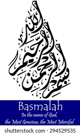 Arabic calligraphy vector design of basmalah (translation: In the name of God, the Most Gracious, the Most Merciful)