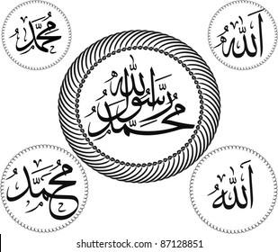Arabic calligraphy vector transliterated as 'Muhammad Rasulullah' (which mean Muhamad is the messenger of God) with accompanying two set of different Allah and Mohammad wording in thuluth style