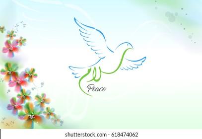 Arabic calligraphy word Peace in arabic