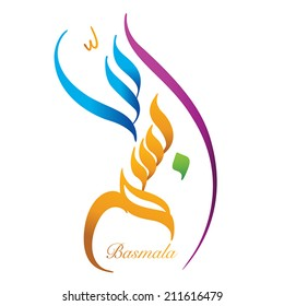 Arabic Calligraphy,In the name of God, the Most Gracious, the Most Merciful, vector