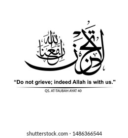 Arabic Challigraphy - Do not grieve; indeed Allah is with us Khat Thuluth style modern