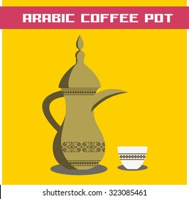 Arabic Coffee Pot and cup in simple flat iconic style with patterns