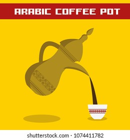 Arabic Coffee pot pouring coffee into cup in simple flat iconic style with patterns