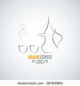 arabic coffee vintage ornate vector background