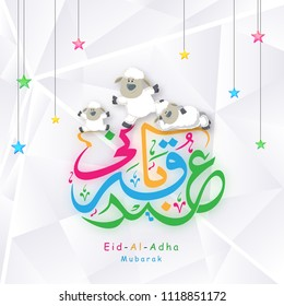 Arabic colorful calligraphy text Eid-Al-Adha Mubarak, Islamic festival of sacrifice concept with happy sheeps, hanging stars on abstract background.