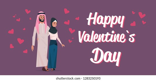 arabic couple in love happy valentines day concept arab man woman embracing standing together over heart shapes cartoon characters full length flat horizontal