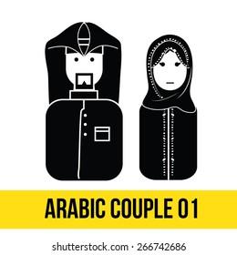 Arabic couple set 1