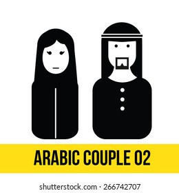 Arabic couple set 2