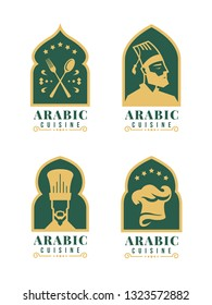 Arabic cuisine collection logo with gold green chef and hat chef sign in window arab style vector design