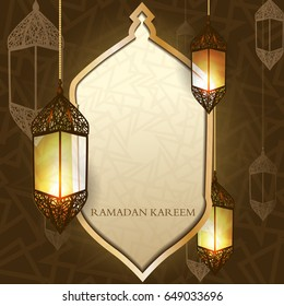 Arabic design for Ramadan Kareem on lantern  white decoration, with lanterns and blurring lights