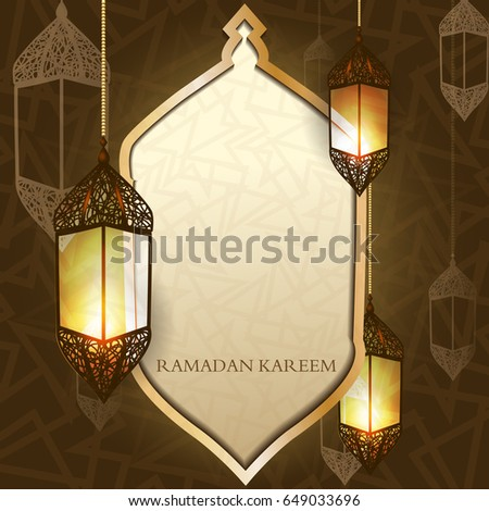 arabic design ramadan kareem on lantern stock vector royalty free