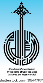 Arabic eid calligraphy vector design of basmalah (translation: In the name of God, the Most Gracious, the Most Merciful, transliteration: Bismillahirrahmanirrahim ) in kufi spiral calligraphy style