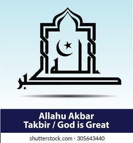 """Arabic eid vector Islamic phrase of 'Allahuakbar' in the classic kufi arabic calligraphy style. The term is also called Takbir in Arabic language. Its english translation is """"God is great"""""""