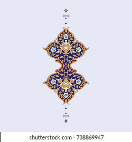 Arabic Floral Border. Traditional Islamic Design