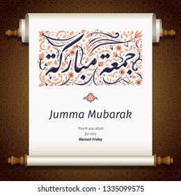 Arabic floral calligraphy on parchment roll or ancient scroll of papyrus. Jumma Mubarak Arabic floral calligraphy elements on arabic pattern background (translation: blessed friday).