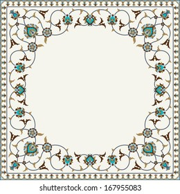 Arabic Floral Frame. Traditional Islamic Design. Taj Mahal decoration element. Elegance Background with Text input area in a center.