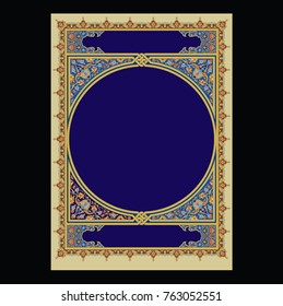 Arabic Floral Frame. Traditional Islamic Design. Mosque decoration element. Elegance Background with Text input area in a center
