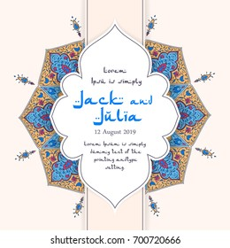 Arabic floral pattern  in Victorian style. Ornamental for Card for cafe, restaurant, shop, print, banner, wedding invitation, book cover, certificate. Save the date. India, Arabic Dubai turkish Islam