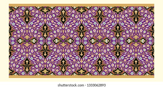 Arabic Floral Seamless Border. Traditional Islamic Design. Mosque decoration element.; Shutterstock ID 1026382306; Purchase Order: -