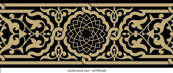 Arabic Floral Seamless Border. Traditional Islamic Design. Mosque decoration element. Ocher on black background