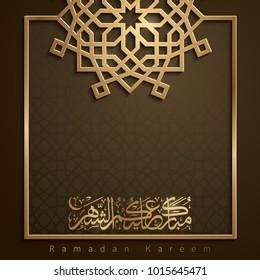 Arabic geometric ornament morocco pattern design