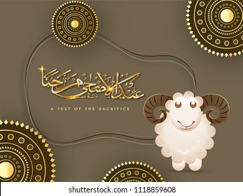Arabic golden calligraphic text Eid-Ul-Adha, Islamic festival of sacrifice with sheep and golden mandala patterns on brown background.