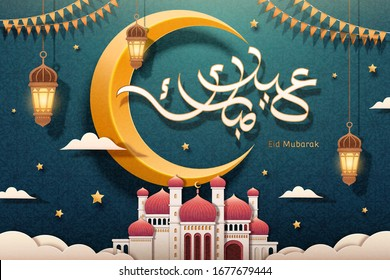 Arabic greeting calligraphy of Eid Mubarak means happy holiday, encircled by large crescent moon with a mosque below in paper cut design