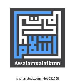 Arabic greeting square kufic style. Salam.