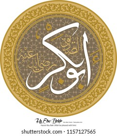 "Arabic, Hazrat Abu Bakr Vector drawing with ""Allah be pleased with him"" written. For mosque and Islamic places of worship, it is used as a wall writing or board."