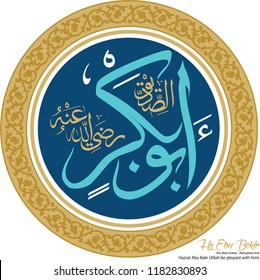 """Arabic, Hazrat Abu Bakr Vector drawing with """"Allah be pleased with him"""" written. For mosque and Islamic places of worship, it is used as a wall writing or board."""