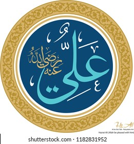 Arabic Hazrat Ali - Allah is pleased with him written. For mosque and Islamic places of worship, it is used as a wall writing or board.