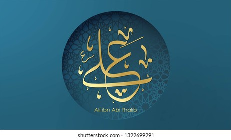 Ali Name Images, Stock Photos & Vectors | Shutterstock