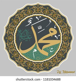 "Arabic Hazrat Muhammad written Vector Drawing. And it is written ""Salutation of Allah, be upon him"". For mosque and Islamic places of worship, it is used as a wall writing or board."