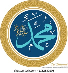 """Arabic Hazrat Muhammad written Vector Drawing. And it is written """"Salutation of Allah, be upon him"""". For mosque and Islamic places of worship, Ahl al-Bayt and Caliphs pattern series."""