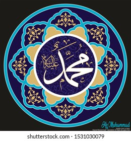 """Arabic Hazrat Muhammad written Vector Drawing. And it is written """"Salutation of Allah, be upon him"""". For mosque and Islamic places of worship, Caliphs and Ahl al-Bayt pattern series."""