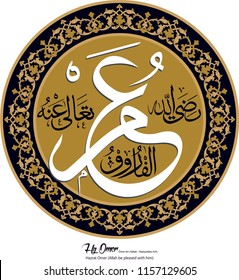 "Arabic ""Hazrat Omer - Allah be pleased with him"" written. For mosque and Islamic places of worship, it is used as a wall writing or board."