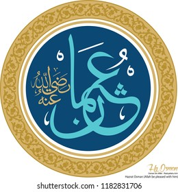 """Arabic """"Hazrat Osman - Allah be pleased with him"""" written. For mosque and Islamic places of worship, it is used as a wall writing or board."""