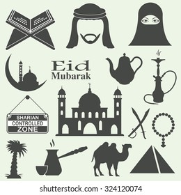 Arabic icons set- vector logo and emblems collection
