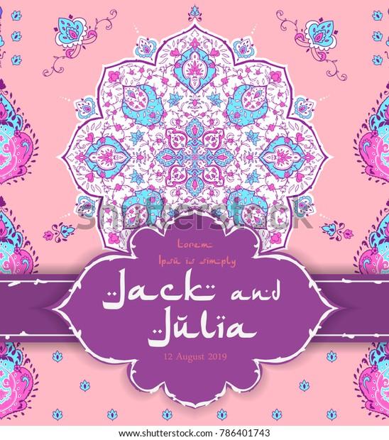 Arabic Illustration Pattern Invitation Card Vector Stock