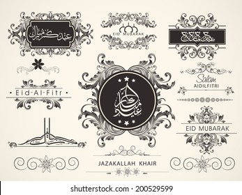 Arabic Islamic calligraphic text for Muslim community festival Eid Mubarak celebrations.